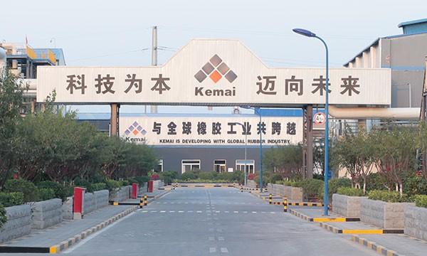 科邁化工 打造國際一流的化工新材料供應商!