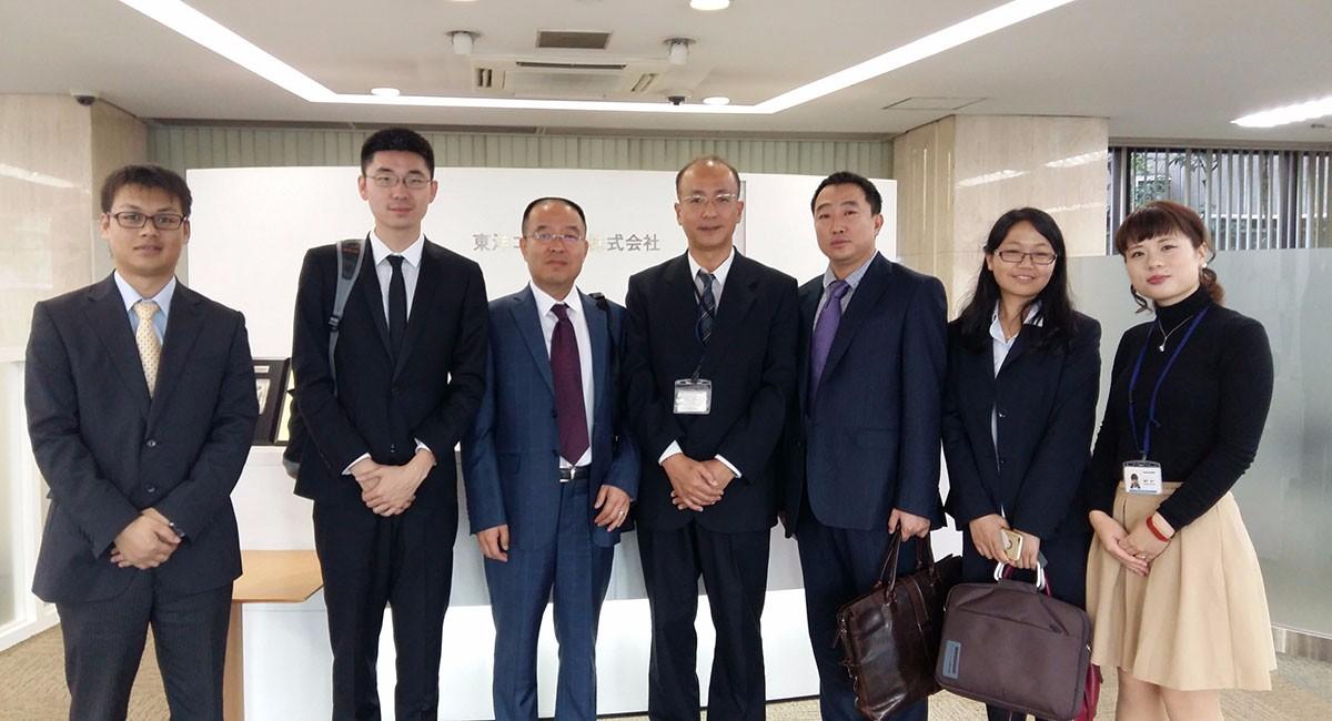 网投十大信誉平台受邀访问日本东洋轮胎总部