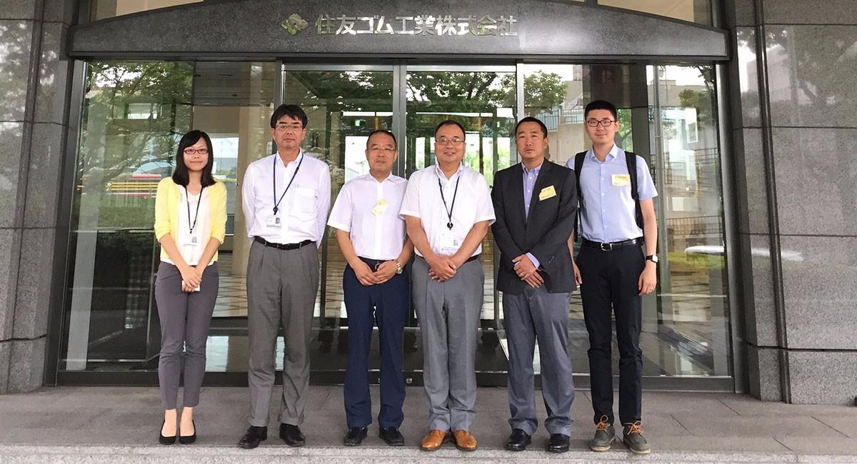 网投十大信誉平台受邀访问日本住友橡胶总部