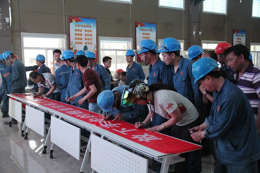 科迈天津工厂开展无烟日倡议签名活动!