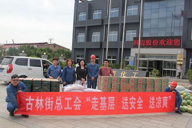 情系一线送清凉丨科迈天津工厂多措并举做好防暑降温工作!