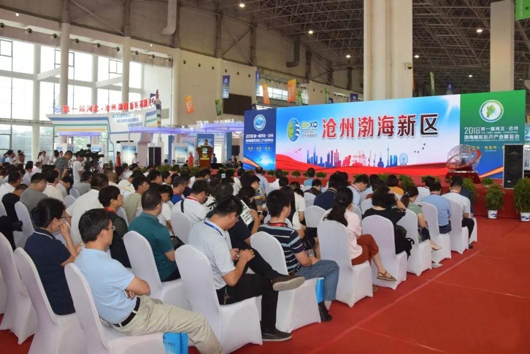 科迈河北应邀参加第一届河北•沧州渤海新区石油化工、生物医药产业展览会!