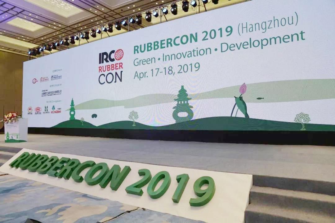 科迈股份参加Rubber Con2019国际橡胶会议!