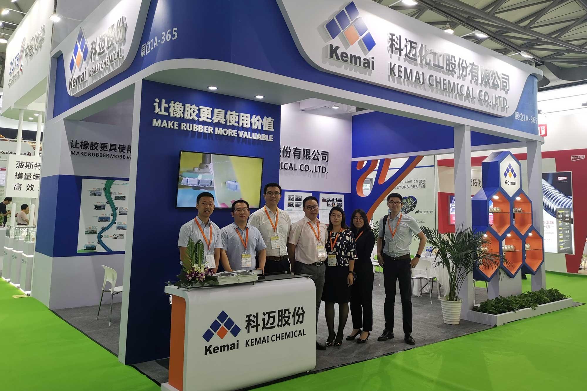 科邁股份出席RubberTech2019中國國際橡膠技術展覽會
