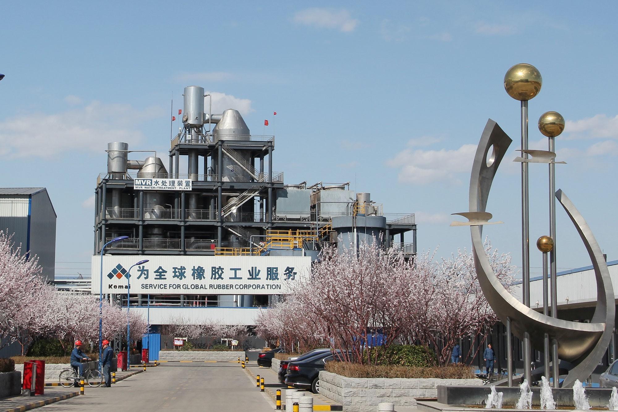《中國環境報》專訪報道:科邁化工引領行業綠色發展