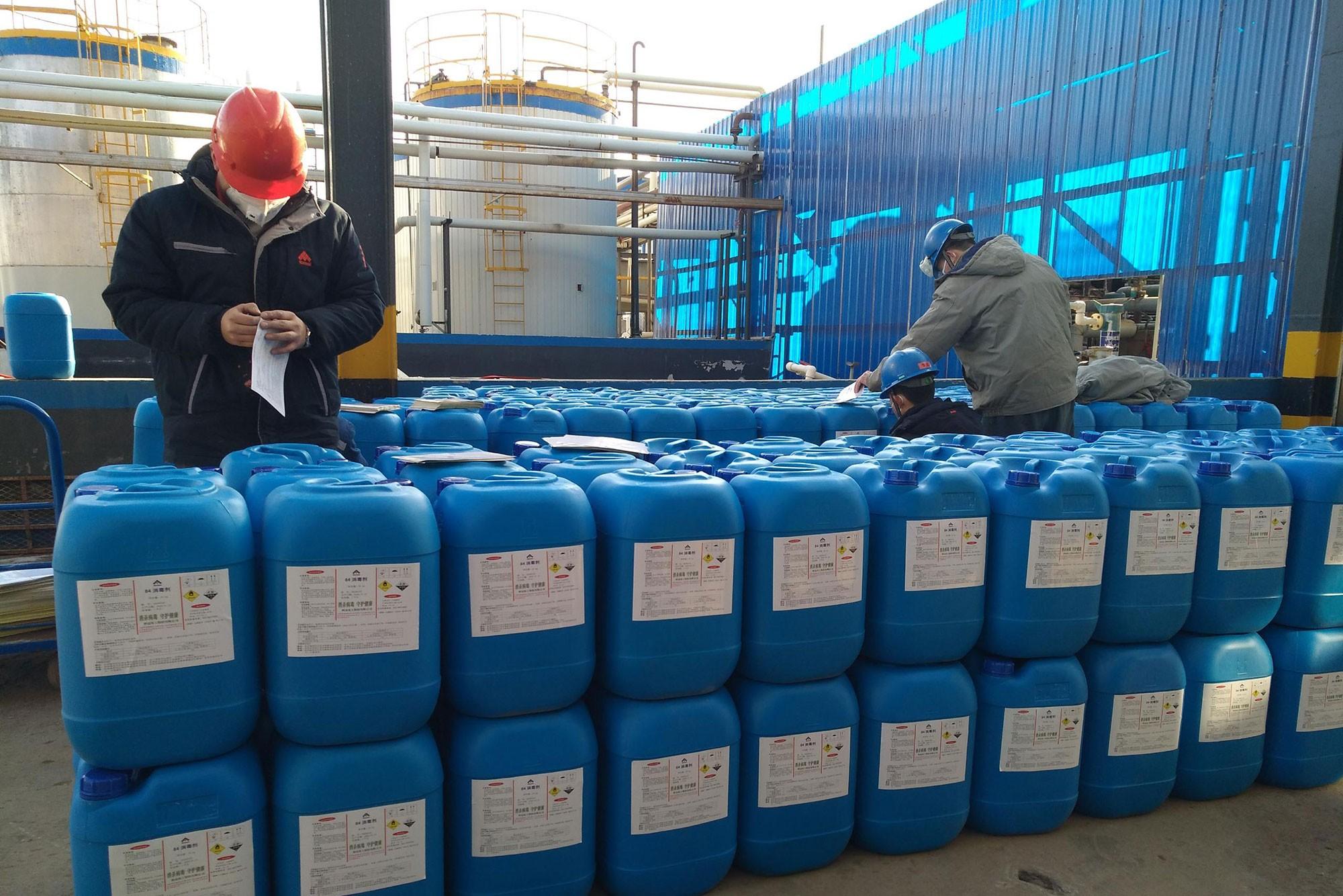 澳门新浦8455最新网站首批捐赠消毒液今日已发往滨海新区大港各街镇